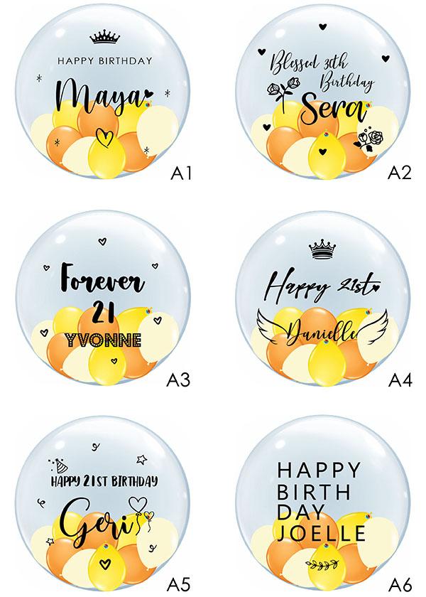 "[BUILD-A-BUBBLE] 24"" Customised Bubble Balloon"