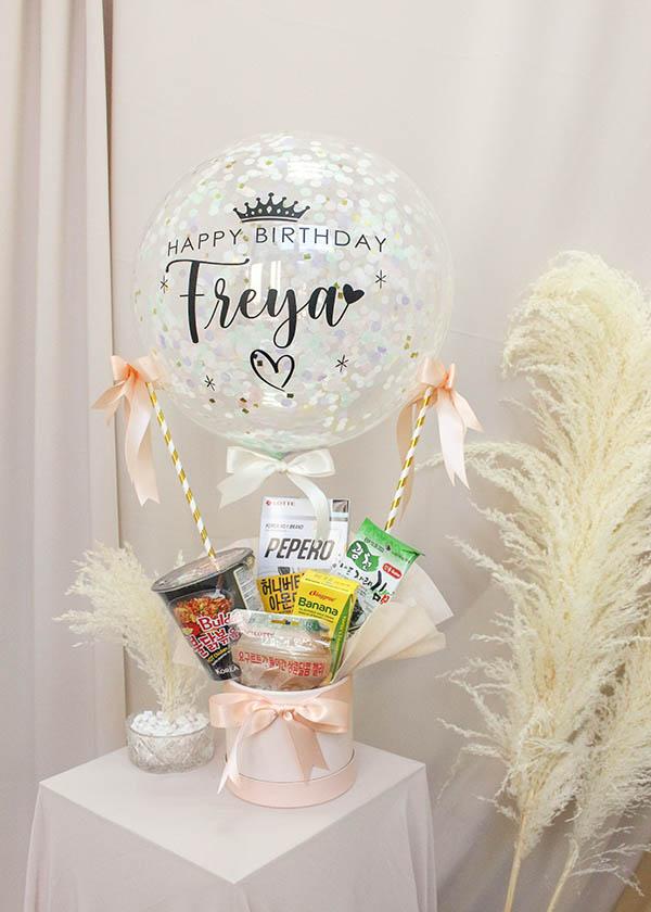 Hot Air Balloon Korean Snack Gift Set